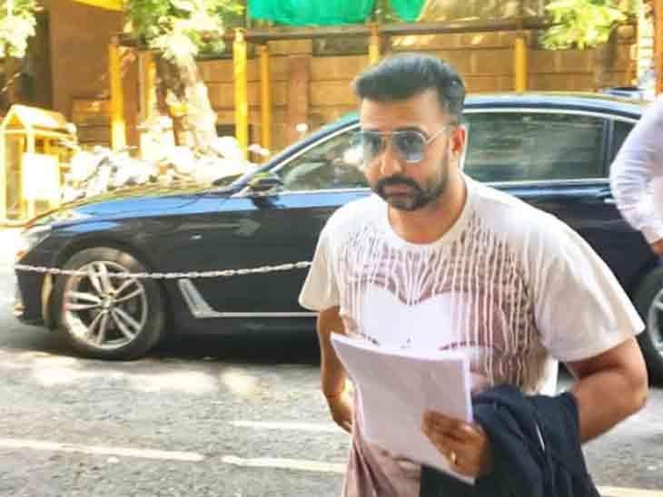 રાજ કુંદ્રા HotHit એપમાંથી રોજના 6થી 8 લાખ રૂપિયા કમાતો, પોલીસે વિવિધ અકાઉન્ટ્સના 7.5 કરોડ ફ્રીઝ કર્યા|બોલિવૂડ,Bollywood - Divya Bhaskar