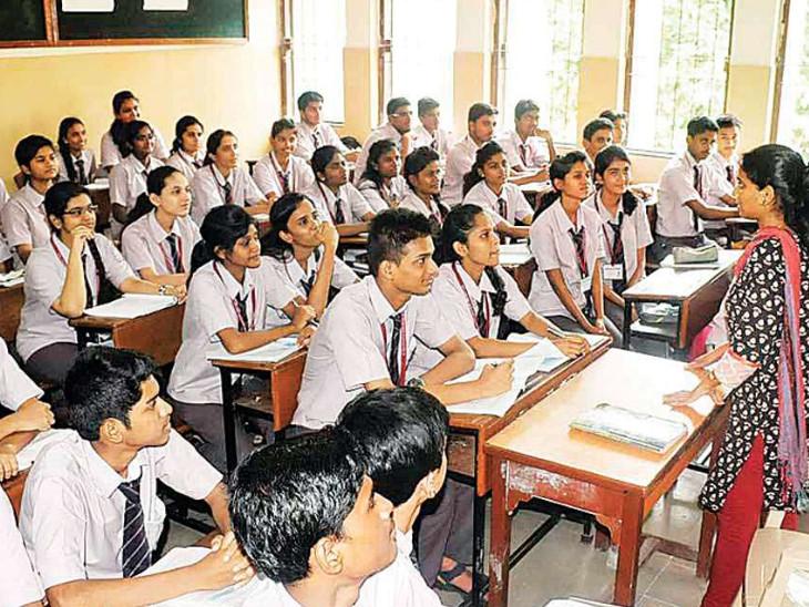 સમગ્ર રાજ્યમાં 26 તારીખ જુલાઇથી શાળાઓના ધોરણ 9 થી 11ના વર્ગો શરૂ કરવાનો મુખ્યમંત્રીએ નિર્ણય કર્યો(ફાઇલ તસવીર) - Divya Bhaskar