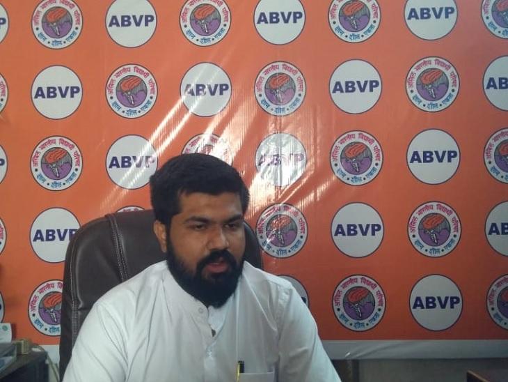 ABVP દ્વારા આગામી 15મી ઓગસ્ટે રાજ્યના 10,000 ગામોમાં ધ્વજ વંદનનો કાર્યક્રમ યોજાશે|અમદાવાદ,Ahmedabad - Divya Bhaskar
