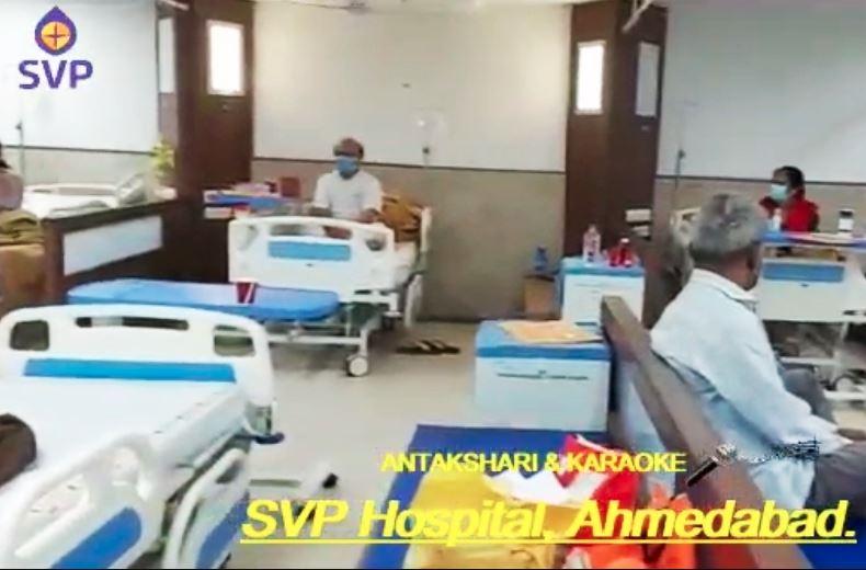 SVP હોસ્પિટલમાં કોરોનાના 17 હજારથી વધુ દર્દીઓને સારવાર મળી.