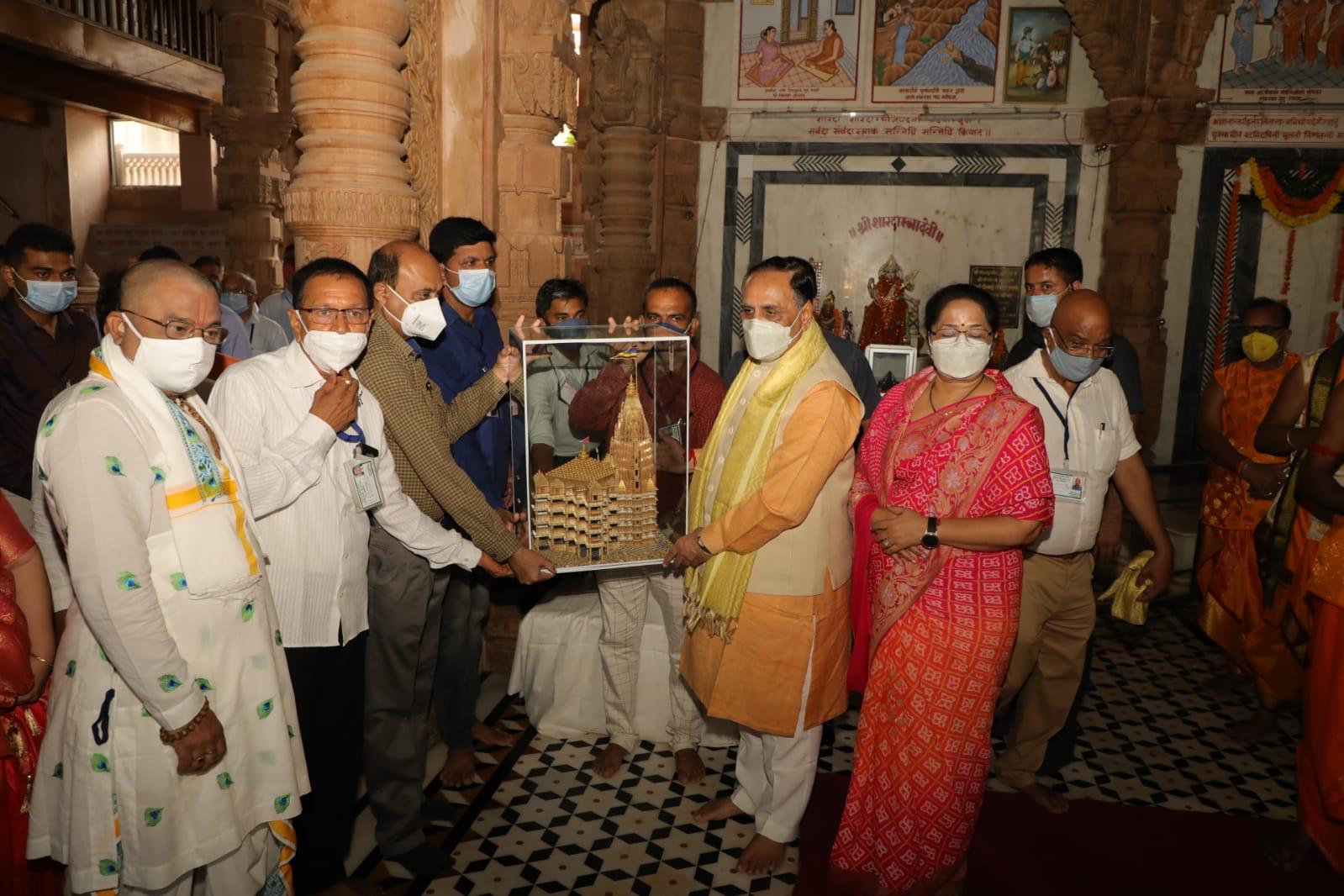 મંદિરના ટ્રસ્ટીઓએ મુખ્યમંત્રીને સ્મૃતિ ભેટ અર્પણ કરી