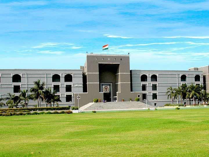 ગુજરાત હાઈકોર્ટ. - Divya Bhaskar