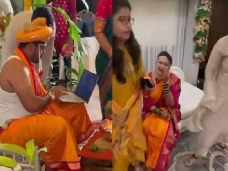 લગ્ન મંડપમાં પણ દુલ્હે રાજાથી લેપટોપ ન છૂટ્યું, ડેડિકેશન જોઈને દુલ્હન પણ પોતાનું હાસ્ય ન છૂપાવી શકી|લાઇફસ્ટાઇલ,Lifestyle - Divya Bhaskar