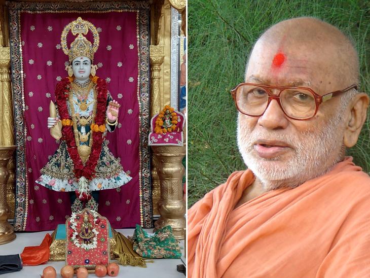 જીવવા માટે હવાની જરૂર છે તેમ મોક્ષ પ્રાપ્ત કરવા માટે ગુરુની જરૂર છે- સાધુ પ્રેમ પ્રેમવત્સલ દાસજી|અમદાવાદ,Ahmedabad - Divya Bhaskar
