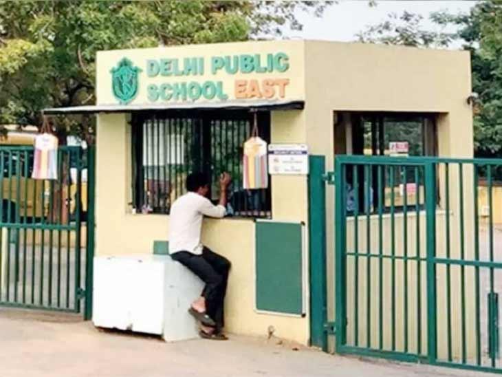 અમદાવાદની હીરાપુર DPS સ્કૂલ સરકાર હસ્તક કરવા ગુજરાત વાલી મંડળ હાઈકોર્ટ જશે|અમદાવાદ,Ahmedabad - Divya Bhaskar