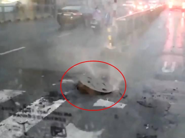 ચાલુ વરસાદમાં ઢાંકણું ઉછળતાં જ લોકો તેને જોઈને આશ્ચર્ય પામ્યા