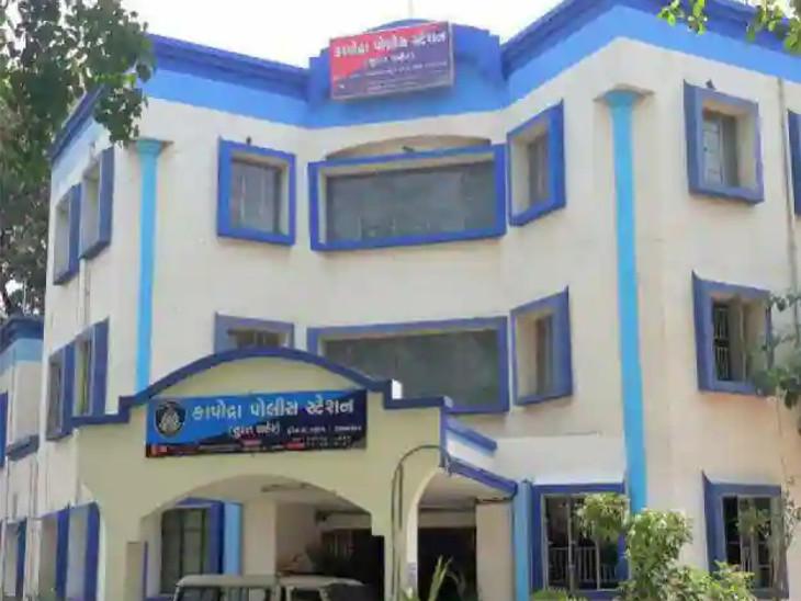 સુરતમાં સાડી પર જોબવર્કનું કામ કરાવી વેપારીએ 6.61 લાખની છેતરપિંડી આચરી|સુરત,Surat - Divya Bhaskar