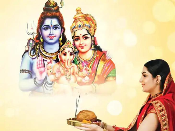 શ્રાવણના સોમવારની જેમ મંગળવાર પણ ખાસ, આ દિવસે ગૌરી પૂજા વિના શિવપૂજાનું ફળ મળી શકતું નથી|ધર્મ,Dharm - Divya Bhaskar