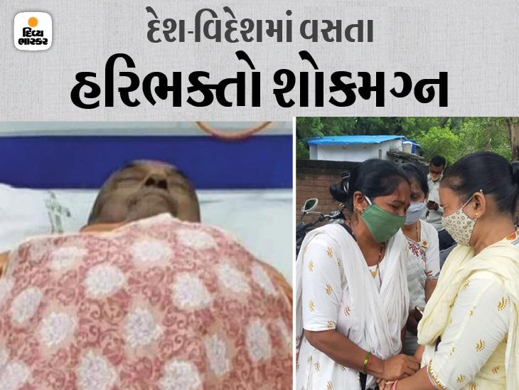 હરિપ્રસાદ સ્વામીનાં અંતિમ દર્શન માટે હોસ્પિટલની બહાર હરિભક્તો ઊમટ્યા, શોકમગ્ન મહિલાઓ ધ્રુસકે ધ્રુસકે રડી પડી વડોદરા,Vadodara - Divya Bhaskar