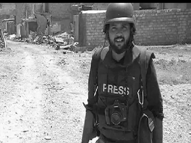 અફઘાનિસ્તાનમાં મૃત્યુ પામેલ ભારતીય પત્રકાર દાનિશ સિદ્દિકી