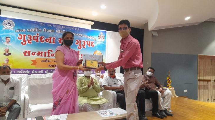 નગર પ્રાથમિક શિક્ષણ સમિતિના શ્રેષ્ઠ શિક્ષકો, આચાર્યઓ અને શાળાઓને સન્માનિત કરાયા|ભાવનગર,Bhavnagar - Divya Bhaskar