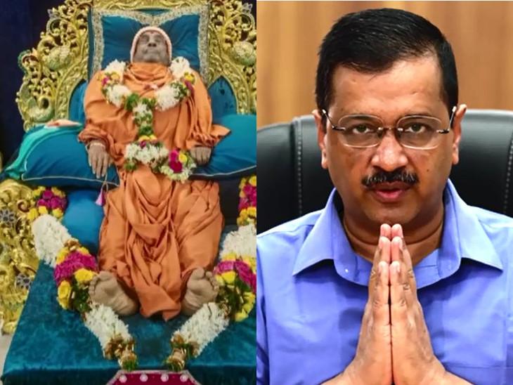 રાજ્યના ઉર્જામંત્રી, કોંગ્રેસના હાર્દિક પટેલ અને આપના નેતાઓએ હરિપ્રસાદ સ્વામીજીના અંતિમ દર્શન કર્યાં, કેજરીવાલે શોક સંદેશ પાઠવ્યો|વડોદરા,Vadodara - Divya Bhaskar