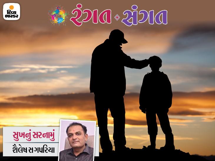 મોટા થવા માટે નાનાનું અપમાન નહીં સન્માન કરો... આદર આપશો તો જ મૂલ્ય વધશે|રંગત-સંગત,Rangat-Sangat - Divya Bhaskar