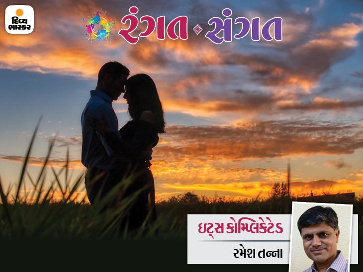સંબંધનો વ્યાપ નહીં જોવાનો, ઊંડાણ તપાસવાનું: કામના સંબંધો કરતાં પ્રેમના સંબંધો વધારે કામના ગણાય|રંગત-સંગત,Rangat-Sangat - Divya Bhaskar