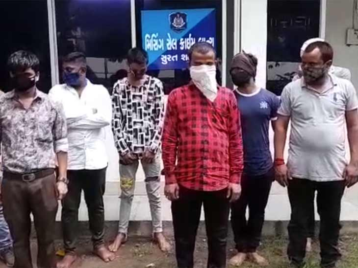 મેનેજર અને કસ્ટમર મળી 7 આરોપીની અટકાયત કરાઈ