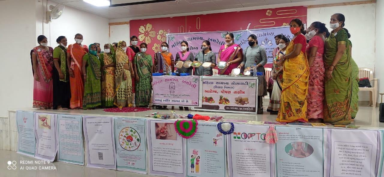 અમરેલીમાં મહિલા સામખ્ય શિક્ષણ વિભાગ દ્વારા કુપોષણ સ્તર સુધારવા માટે આરોગ્ય મેળો યોજાયો|અમરેલી,Amreli - Divya Bhaskar