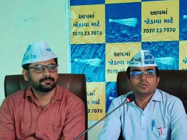 સુરતમાં ભાજપ સરકારના'જ્ઞાન શક્તિ દિવસ'ની સમાંતરે AAPએ 'અજ્ઞાન દિવસ'ઉજવ્યો, સરકારની નિષ્ફળતા પ્રજા સમક્ષ મૂકવા કાર્યક્રમ|સુરત,Surat - Divya Bhaskar