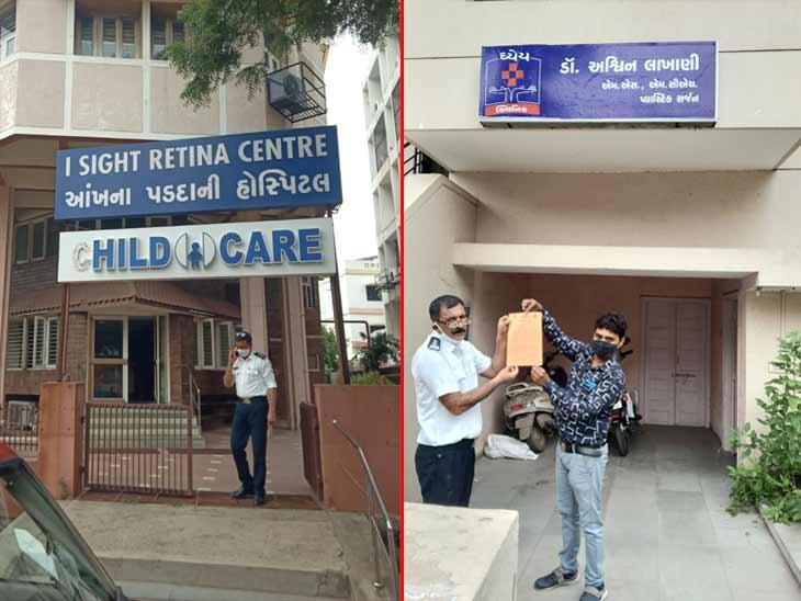 અમદાવાદ ફાયર વિભાગે 95 હોસ્પિટલને ક્લોઝર નોટિસ આપી હતી - Divya Bhaskar