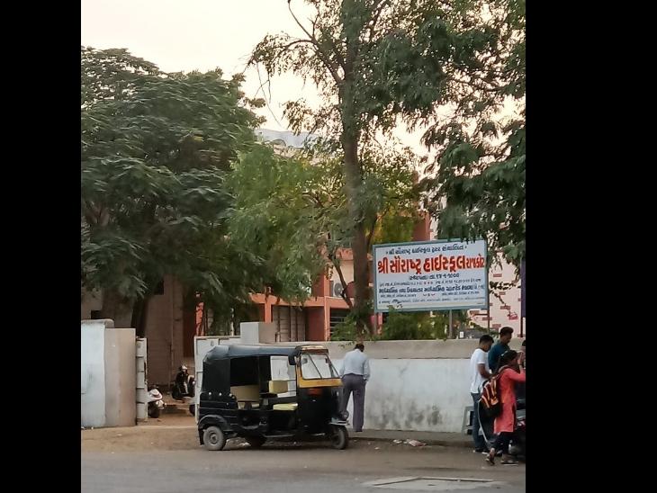 સૌરાષ્ટ્ર હાઈસ્કૂલમાં બનશે સંસ્કૃત પાઠશાળા, ધોરણ 8 પાસ વિદ્યાર્થીઓની પ્રવેશ પ્રક્રિયા શરૂ|રાજકોટ,Rajkot - Divya Bhaskar