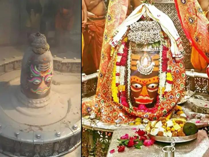 મહાકાળેશ્વર જ્યોતિર્લિંગ ઉપર ભસ્મ ચઢાવવાની પરંપરા, ભસ્મને સૃષ્ટિનો સાર માનવામાં આવે છે, એટલે શિવજીને પ્રિય છે|ધર્મ,Dharm - Divya Bhaskar