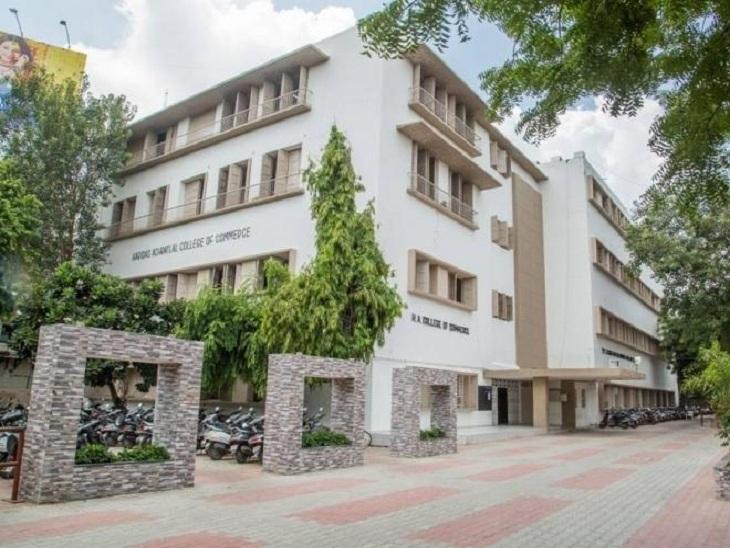 ગુજરાત લો સોસાયટી સંચાલિત એચ.એ.કોલેજ ઓફ કોમર્સ સતત છઠ્ઠી વખત દેશની શ્રેષ્ઠ કોમર્સ કોલેજોમાં શામેલ|અમદાવાદ,Ahmedabad - Divya Bhaskar