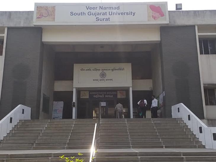 યુનિવર્સિટી મોક ટેસ્ટમાં ફરી ફેઇલ 42 હજાર વિદ્યાર્થી કલાક અટવાયા, યુનિવર્સિટીએ રોકેલી એજન્સીએ ID-પાસવર્ડ જ નહીં મોકલ્યા|સુરત,Surat - Divya Bhaskar
