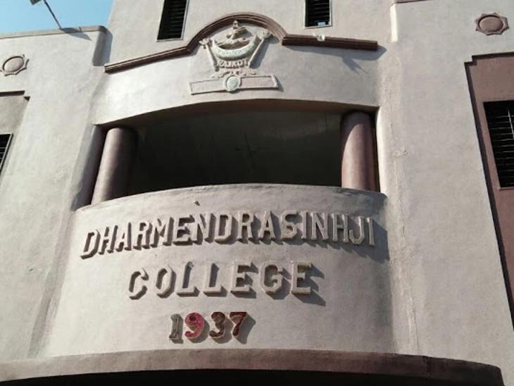 આઝાદી પૂર્વે 1937માં બનેલું રાજકોટના ધર્મેન્દ્રસિંહજી કોલેજનું બિલ્ડિંગ હેરિટેજ જાહેર, હવે નવા રૂપરંગ ધારણ કરશે|રાજકોટ,Rajkot - Divya Bhaskar