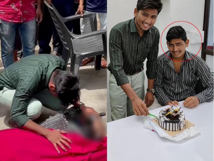 સવારે ભાઇ સાથે હસતા ચહેરે કેક કાપી અને બપોરે ડોક્ટર ભાઇ નાનાભાઇના મૃતદેહ પર ચોધાર આંસુએ રડ્યો (સર્કલમાં મૃતક). - Divya Bhaskar