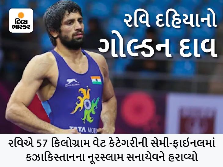 રવિએ કહ્યું- એવું રમીશ કે દુનિયા જોતી રહી જશે; ઓલિમ્પિક ફાઇનલમાં પહોંચનારો માત્ર બીજો ભારતીય પહેલવાન|પર્ફોર્મન્સ (ભારત),India Performance - Divya Bhaskar