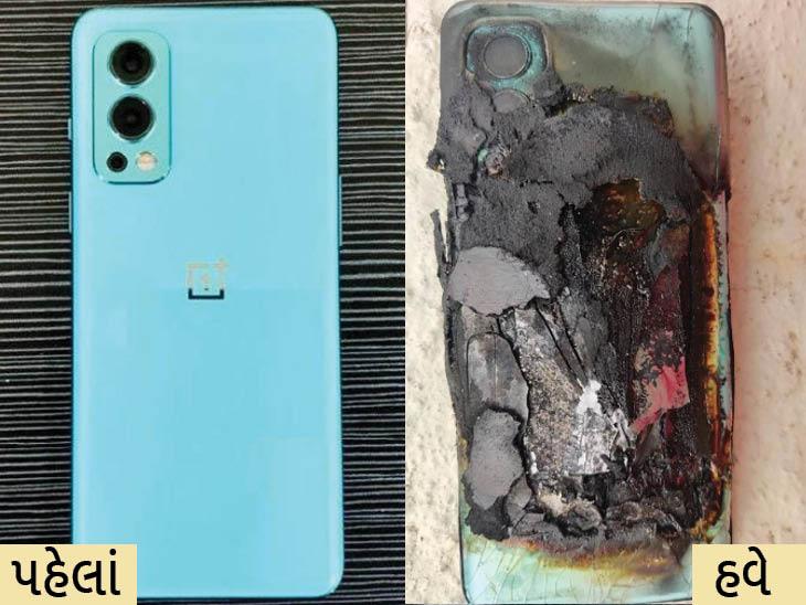 નવો 'નોર્ડ 2 5G' ખરીદ્યાના 5 દિવસમાં જ ફોન બ્લાસ્ટ થયો, એક્સપર્ટ પાસેથી સમજો તેનું કારણ અને બચવાની ટિપ્સ|ગેજેટ,Gadgets - Divya Bhaskar