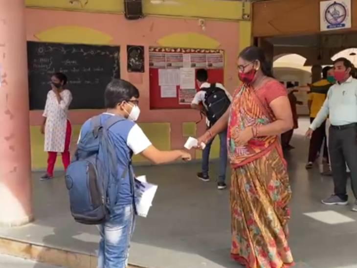માસ પ્રમોશન મળ્યા બાદ હવે સારી કોલેજમાં એડમિશન મેળવવા વિદ્યાર્થીઓ આજે ગુજકેટની પરીક્ષા આપશે|અમદાવાદ,Ahmedabad - Divya Bhaskar