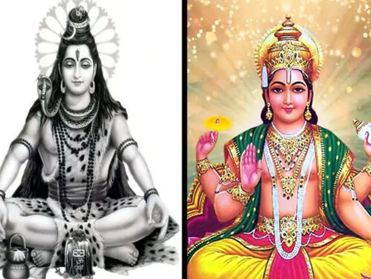 રવિવાર અને અમાસનો યોગ; આ દિવસે સૂર્યદેવની પૂજા કરો અને પિતૃઓ માટે ધૂપ-ધ્યાન કરો|ધર્મ,Dharm - Divya Bhaskar