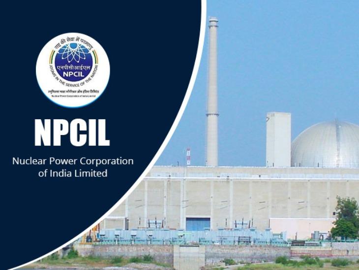 NPCILએ ટ્રેડ એપ્રેન્ટિસની 173 જગ્યા પર ભરતી જાહેર કરી, 16 ઓગસ્ટ સુધી 10 પાસ કેન્ડિડેટ્સ અપ્લાય કરો|યુટિલિટી,Utility - Divya Bhaskar