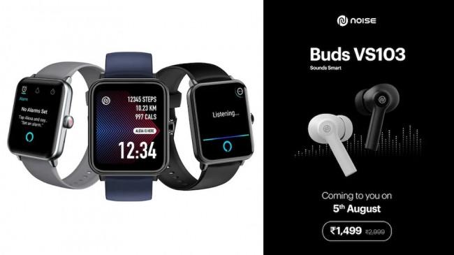 'કલરફિટ પ્રો 3 અસિસ્ટ વૉચ' અને 'VS103 ઈયરબડ્સ' લોન્ચ થયાં, પ્રારંભિક કિંમત ₹1499; જાણો ફીચર્સ|ગેજેટ,Gadgets - Divya Bhaskar