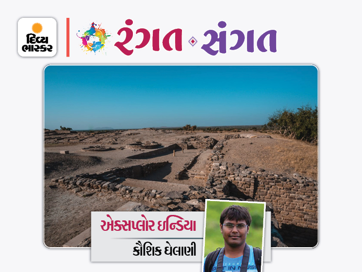 ગુજરાતના વેરાન છતાં સમૃદ્ધ કચ્છના છેવાડે ભવ્ય ભૂતકાળ સંગોપીને બેઠેલું સુસંસ્કૃત અને સભ્ય નગર - યુનેસ્કો વર્લ્ડ હેરિટેજ સાઈટ 'ધોળાવીરા'|રંગત-સંગત,Rangat-Sangat - Divya Bhaskar