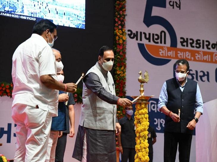 રૂપાણી સરકાર આવતીકાલે 'શહેરી જન સુખાકારી દિન'ની ઉજવશે, રૂ. 5855 કરોડના લોકાર્પણ, ખાતામુહૂર્ત અને સહાય વિતરણ કાર્યક્રમ અમદાવાદ,Ahmedabad - Divya Bhaskar