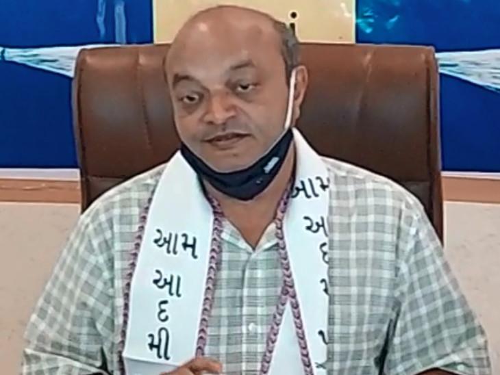 રૂપાણી સરકારની ઉજવણીની સામે સુરતમાં 'આપ'નો વિરોધ, મહેશ સવાણીએ કહ્યું- 3 લાખ 10 હજાર કરોડના દેવા તળે ડૂબેલી ગુજરાત સરકાર ઉજવણી કરે છે|સુરત,Surat - Divya Bhaskar