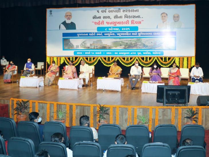 મુખ્યમંત્રી વિજય રૂપાણીએ રાજ્યસ્તરના કાર્યક્રમના સ્થળેથી વડોદરા મહાનગરપાલિકા આયોજિત રૂ.62.59 કરોડના વિકાસકામોનું લોકાર્પણ અને ખાતમુહૂર્ત કર્યું - Divya Bhaskar