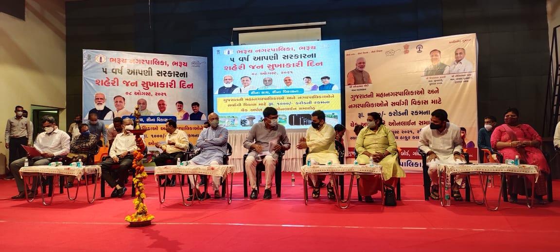 રૂપાણી સરકારના પાંચ વર્ષ પૂર્ણ થતાં ભરુચમાં જનસુખાકારી દિવસની ઉજવણી, કોંગ્રેસે ધરણાં પ્રદર્શન યોજી વિરોધ નોંધાવ્યો ભરૂચ,Bharuch - Divya Bhaskar
