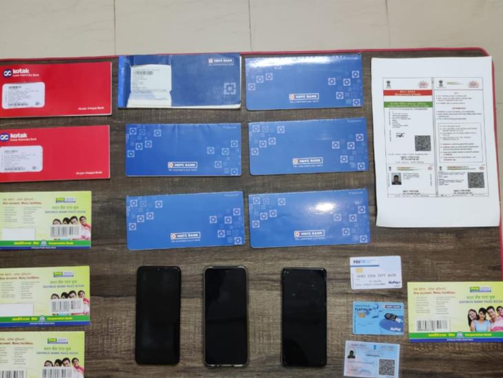 પોલીસે ક્રેડિટ તેમજ ડેબિટ કાર્ડ ચેક બૂક, આધાર કાર્ડ સહિતની વસ્તુઓ જપ્ત કરી હતી