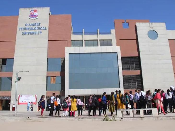 ગુજરાત ટેક્નિકલ યુનિવર્સિટીમાં પ્રવેશપ્રક્રિયા શરૂ કરવામાં આવી છે.