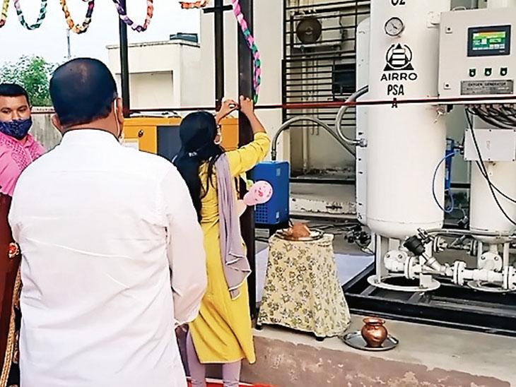 ડેસર CGCમાં 30 બેડની ક્ષમતા ધરાવતા ઓક્સિજન પ્લાન્ટનું ઉદ્ઘાટન કરાયું. - Divya Bhaskar