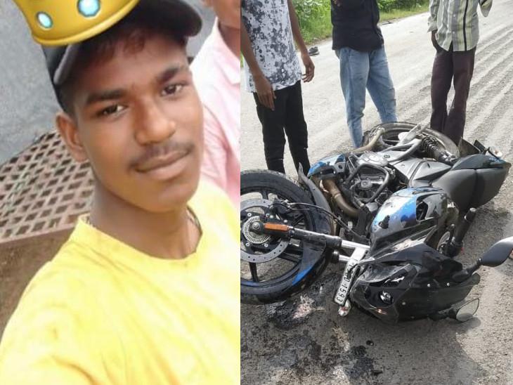 બાઈકનો અકસ્માત થયો હતો અને મૃતક વિદ્યાર્થીની ફાઈલ તસવીર. - Divya Bhaskar