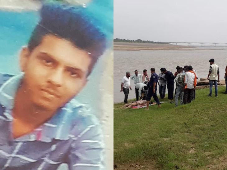 નર્મદા નદીના ત્રિવેણી સંગમ પાસે ડૂબેલા બે મિત્રો પૈકી બીજા યુવાનનો મૃતદેહ આજે ત્રીજા દિવસે મળ્યો - Divya Bhaskar