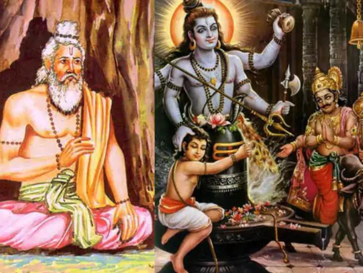 શિવપૂજામાં મહામૃત્યુંજય મંત્રનું વિશેષ મહત્ત્વ છે, તેનો જાપ કરવાથી આત્મવિશ્વાસ વધે છે અને ભય દૂર થાય છે|ધર્મ,Dharm - Divya Bhaskar