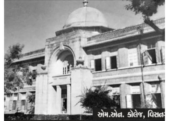 1946માં MNકોલેજનું નિર્માણ થયુ