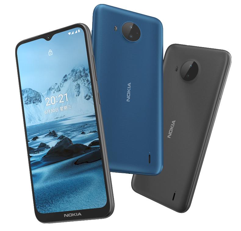 ડ્યુઅલ રિઅર કેમેરા સેટઅપ અને 4950mAhની બેટરીથી સજ્જ 'નોકિયા C20 પ્લસ' લોન્ચ થયો, કિંમત ₹8999|ગેજેટ,Gadgets - Divya Bhaskar
