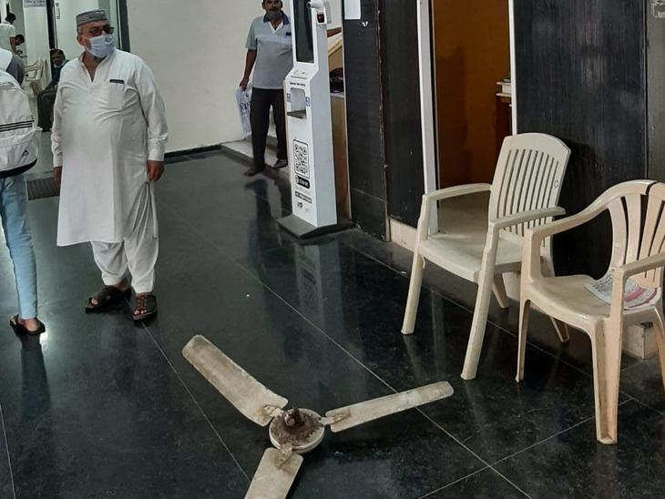 પાલિકા કચેરીમાં સિલિંગ ફેન પડ્યો, અવરજવર ઓછી હોય દુર્ઘટના ટળી નવસારી,Navsari - Divya Bhaskar