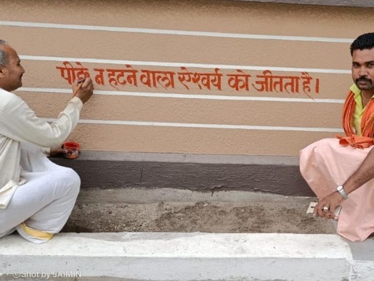 યુપીથી આવેલા આર્યવીરો આપી રહ્યા છે પ્રેરક સંદેશ. - Divya Bhaskar