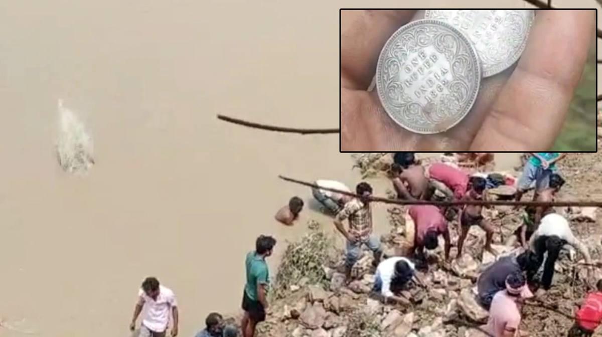 મધ્યપ્રદેશમાં સિંધ નદીમાં અચાનક ચાંદીના સિક્કા મળ્યા, આખું ગામ સિક્કા લેવા કિનારે ઊમટી પડ્યું|લાઇફસ્ટાઇલ,Lifestyle - Divya Bhaskar